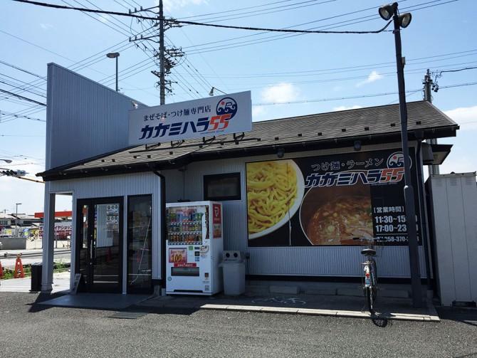 カガミハラ55/店舗外観