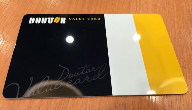 ドトールバリューカードの「ブラックカード」