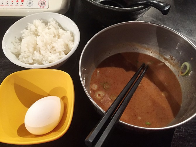 カガミハラ55/つけ麺を雑炊に with つけ汁&ご飯&卵