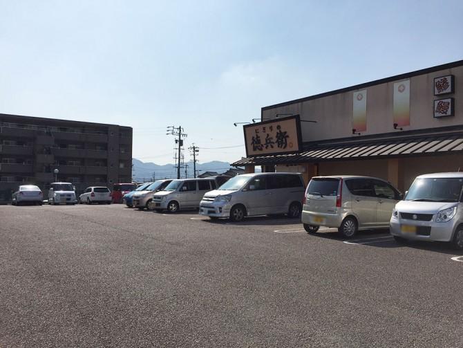 にぎりの徳兵衛 美濃太田店/駐車場