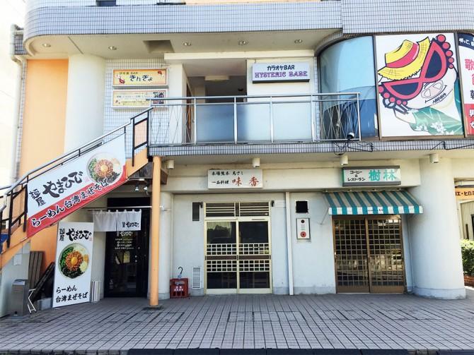 麺屋やまひで(可児店)/店舗外観