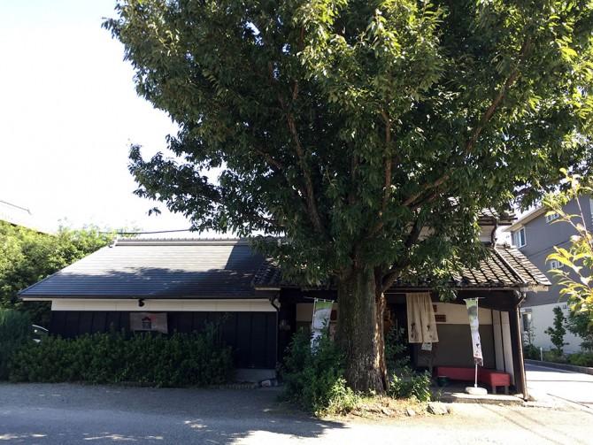 あべまき茶屋/店舗外観