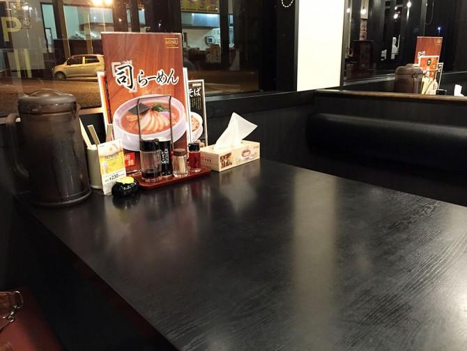 幸楽苑/テーブル席