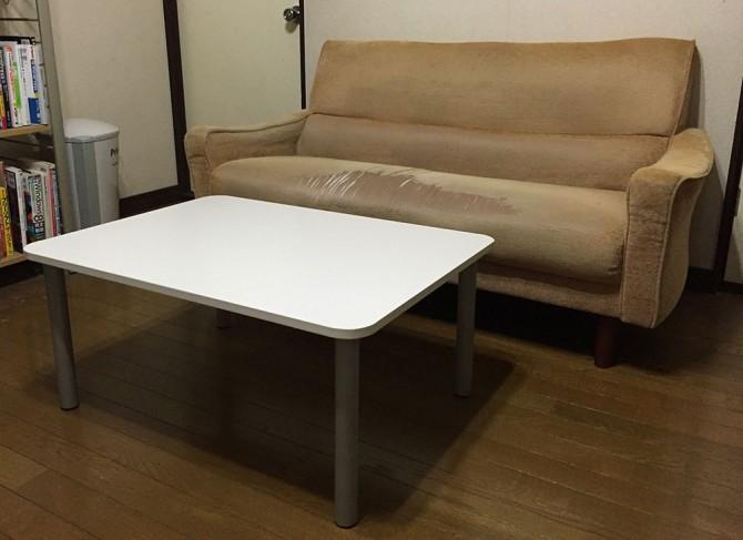 ニトリのローテーブル を設置してみた