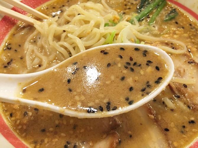 幸楽苑/ごま味噌チャーシューめんのスープ