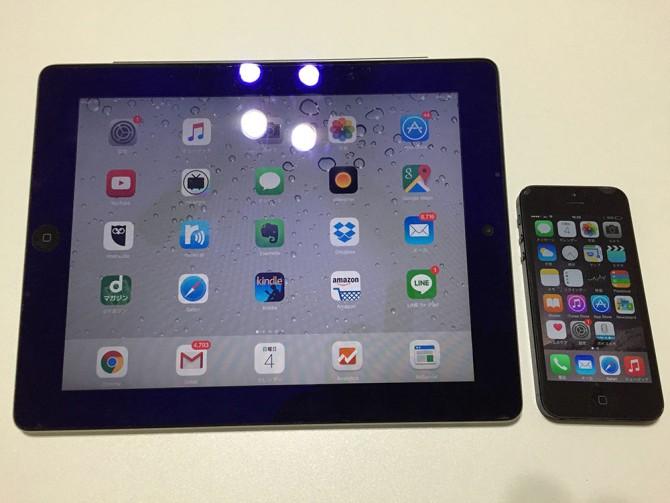 ニトリのローテーブルで撮影(iPHone/iPad)