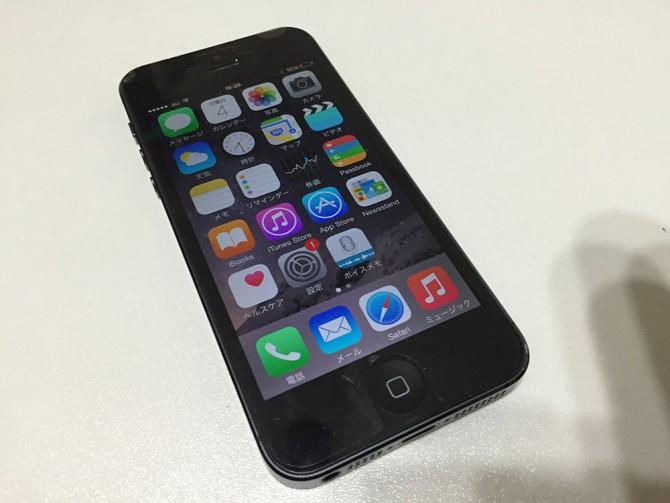 ニトリのローテーブルで撮影(iPhone5)