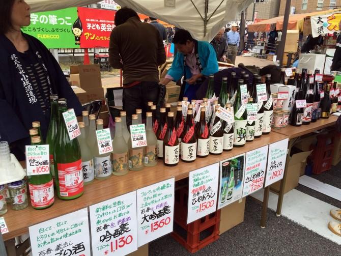 刃物まつり/日本酒ブース