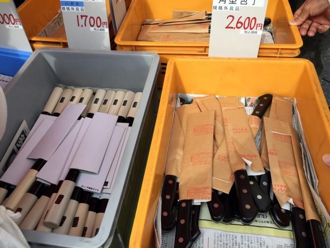 刃物まつり/ミソノ刃物