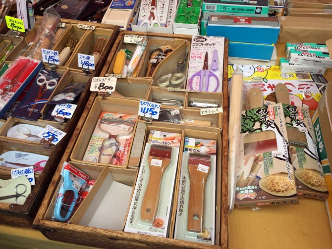 刃物まつり/河村清商店