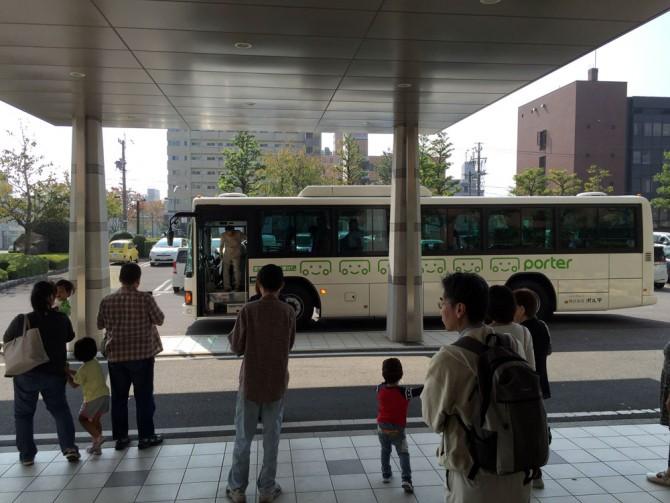 可児市 産業祭のシャトルバス in 可児市役所