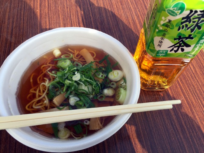 可児市 産業祭/里芋ラーメン+緑茶