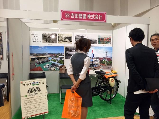 可児市 産業祭/吉田整備