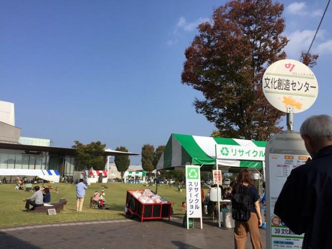 可児市 産業祭/文化創造センターのバス停