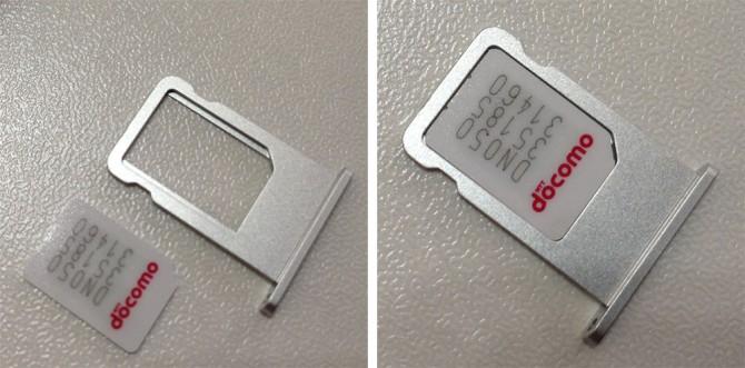iPhoneのSIMトレイにSIMカードを装着