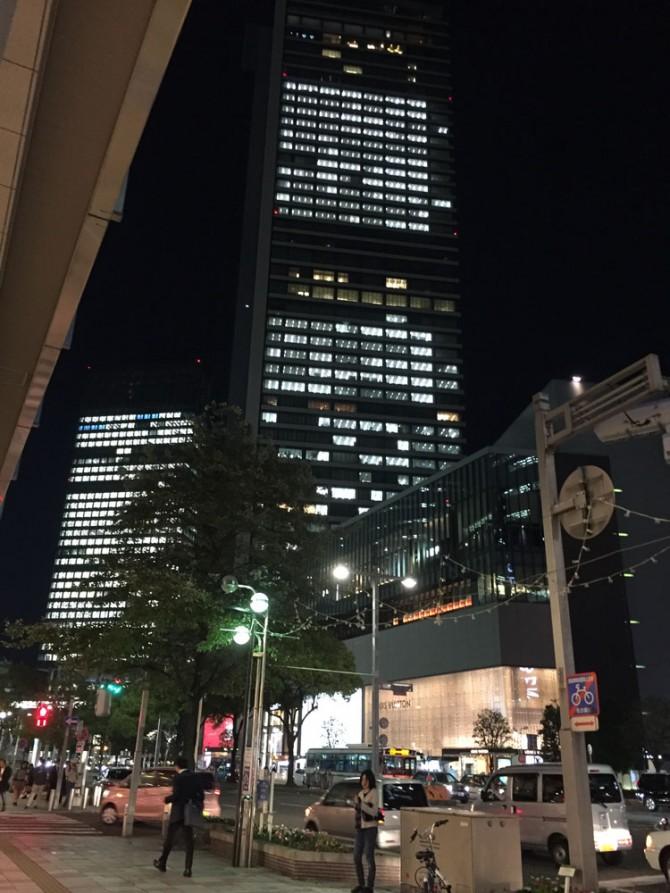 名駅の夜景/ミッドランドスクエア