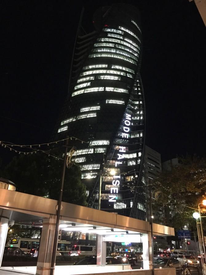 名駅の夜景/モード学園スパイラルタワーズ