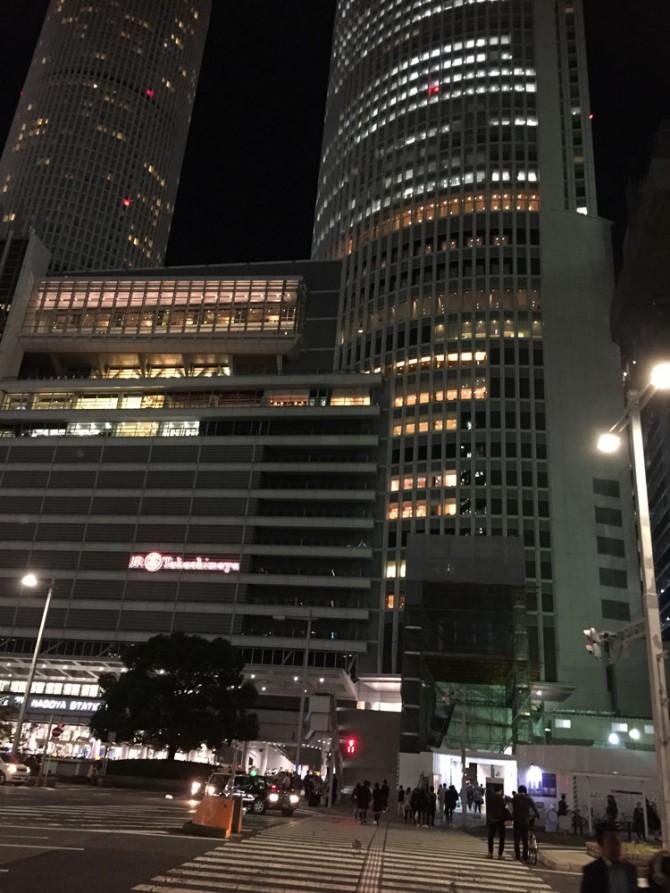 名駅の夜景/JRセントラルタワーズ