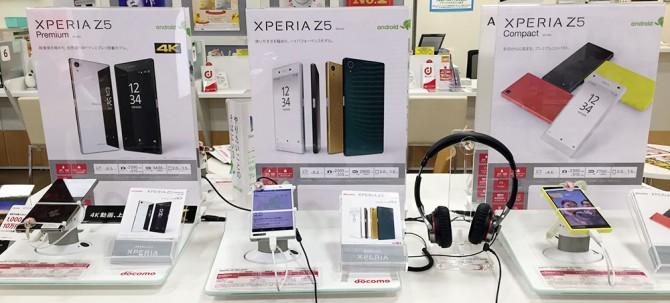 Xperia Z5 Premium SO-03H/Xperia Z5 SO-01H/Xperia Z5 Compact SO-02H