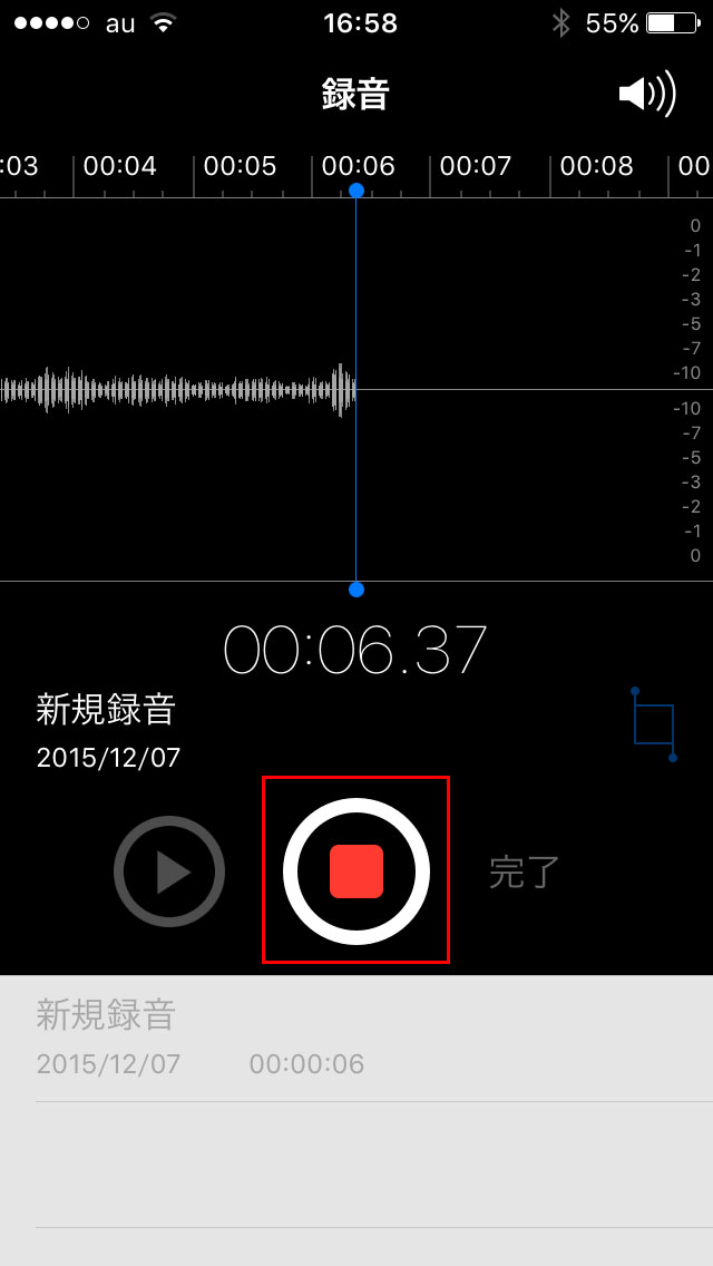 how to play voice memo from iphone slow