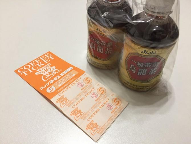 コメダ珈琲のコーヒーチケット(9枚綴り)
