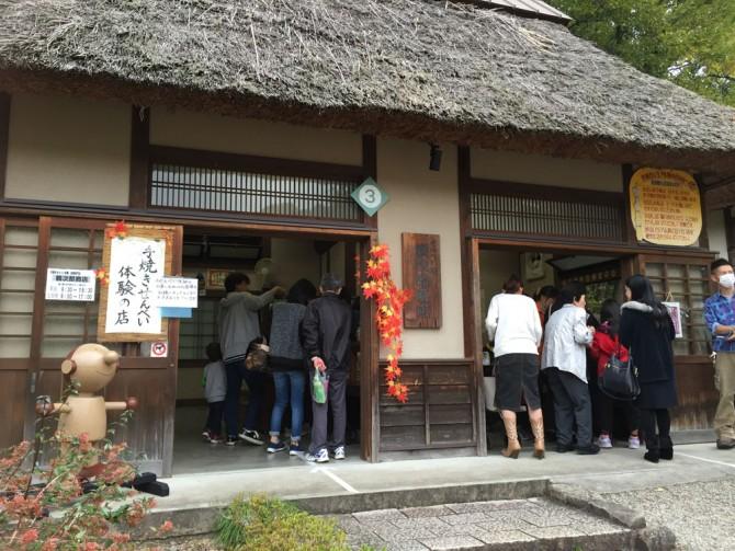 昭和村/手焼きせんべい体験の店