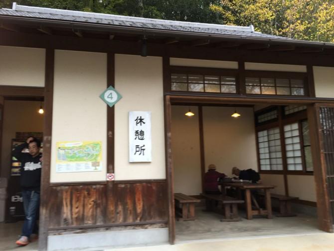 昭和村/休憩所