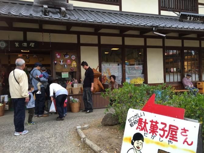 昭和村/なつかしい昭和の駄菓子屋さん