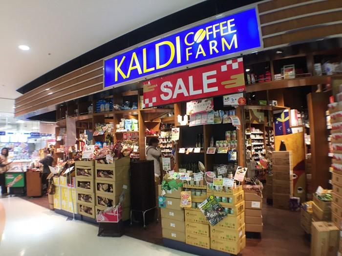 カルディコーヒー in 関マーゴ店