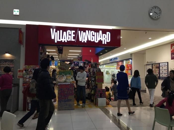 エアポートウォーク名古屋/VILLAGE VANGUARD