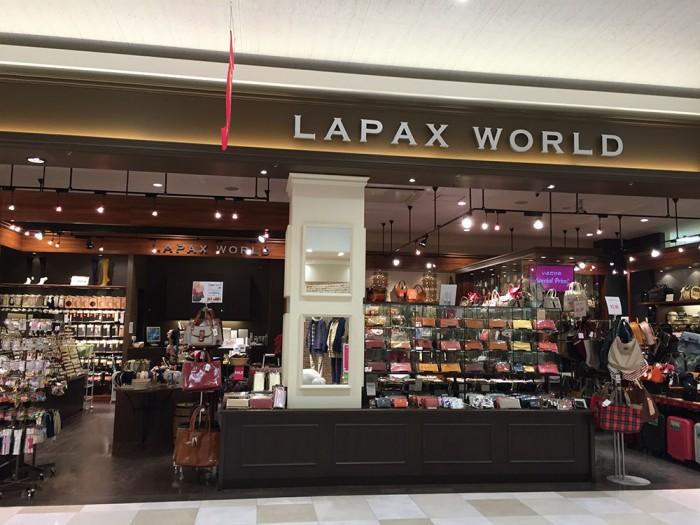 LAPAX WORLD (in ラスパ御嵩)