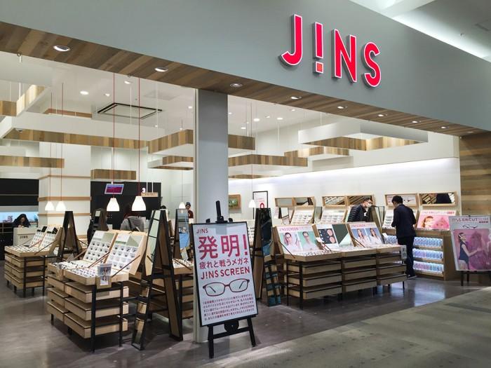 JINS イオンモール各務原店