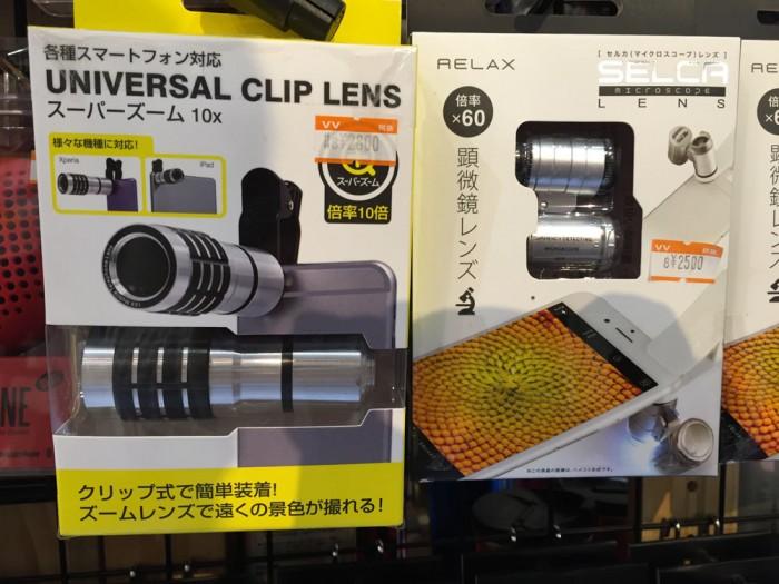 UNIVERSAL CLIP LENS(スーパーズーム 10x)