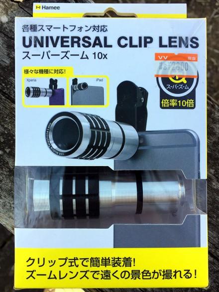 UNIVERSAL CLIP LENS/クリップ式で簡単装着!