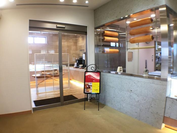 たんどーる/カフェ入口