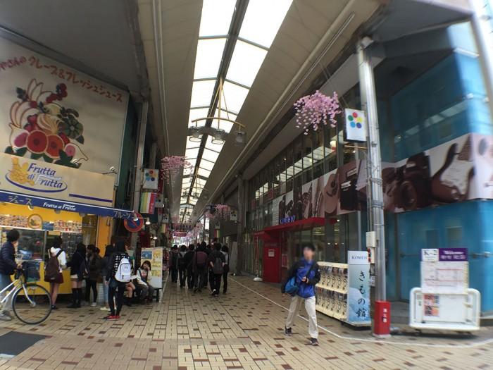 大須商店街/きもの館