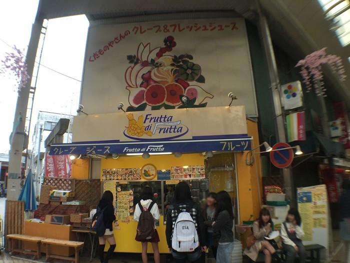 大須商店街/フルッタジフルッタ