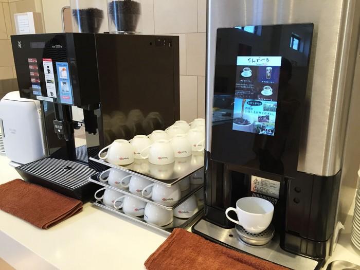 たんどーる/カフェのドリンクコーナー