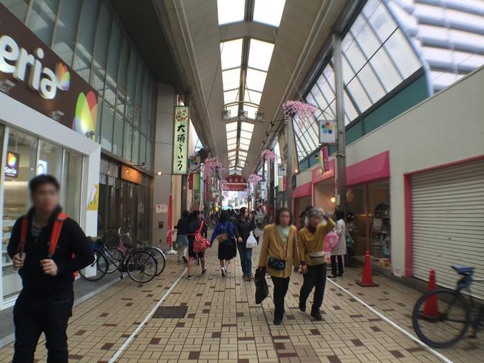 大須商店街/Seria