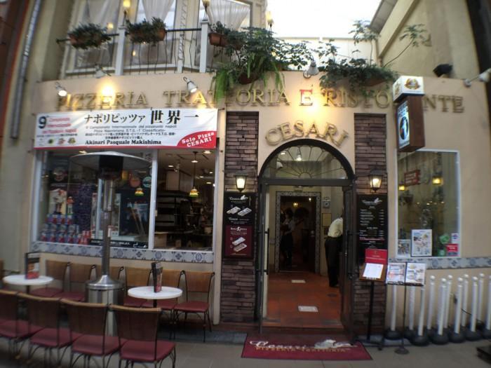 大須商店街/チェザリ