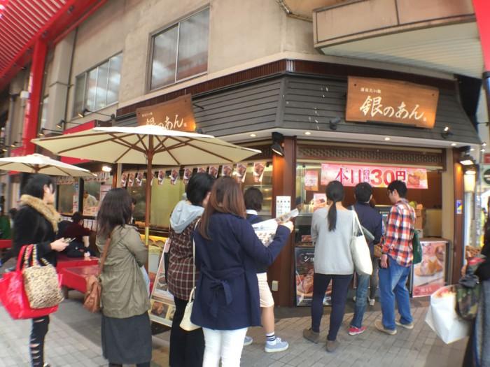 大須商店街/銀のあん