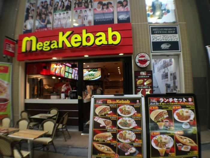 大須商店街/Mega Kebab