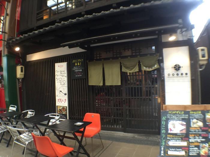 大須商店街/珈琲ぶりこ