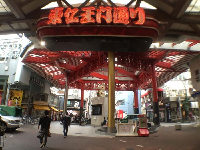 大須商店街/東仁王門通
