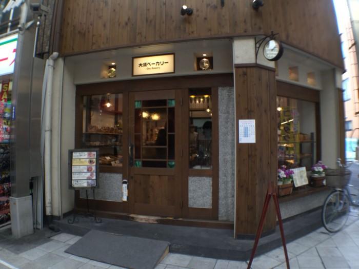 大須商店街/大須ベーカリー