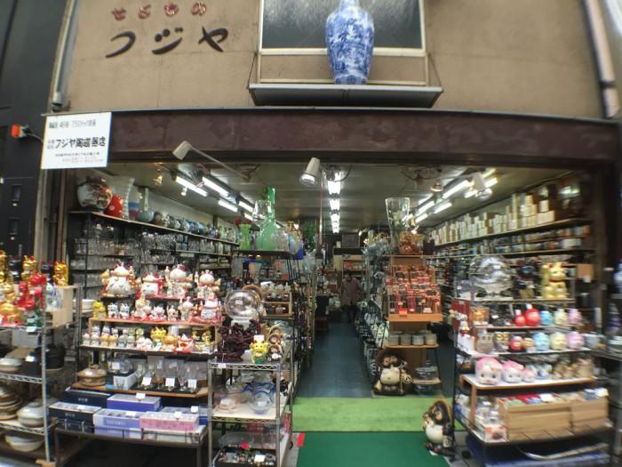 大須商店街/フジヤ