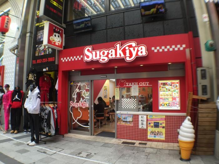 大須商店街/Sugakiya