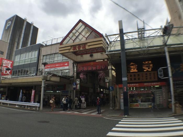 大須商店街/大須観音通