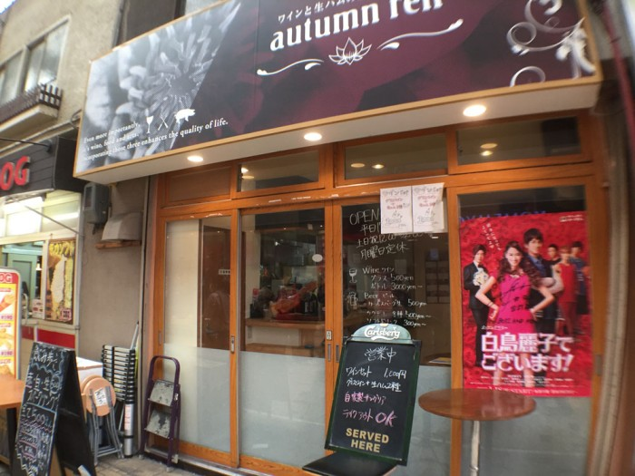 大須商店街/autumn ren