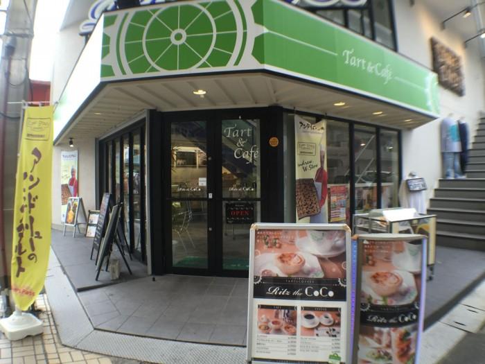 大須商店街/Tart & Cafe